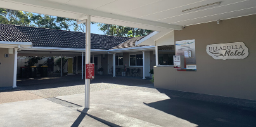 The Ulladulla Motel, Ulladulla